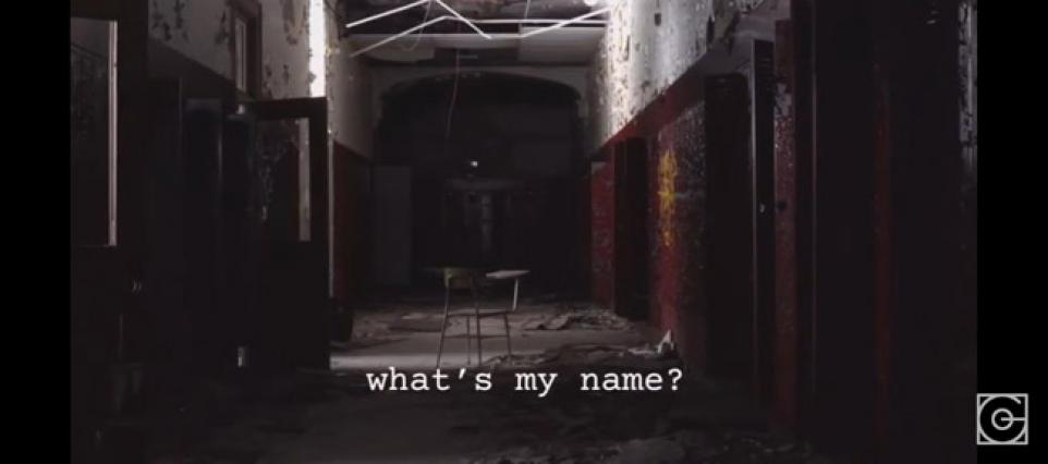 mxms - What's My Name Lyric Video